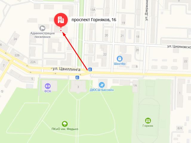 Отдел опеки и попечительства управления социальной защиты населения в г. Коркино на проспекте Горняков
