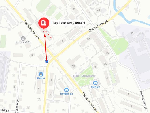 Управление опеки и попечительства Министерства образования Московской области по Городскому округу Королев на ул. Тарасовская