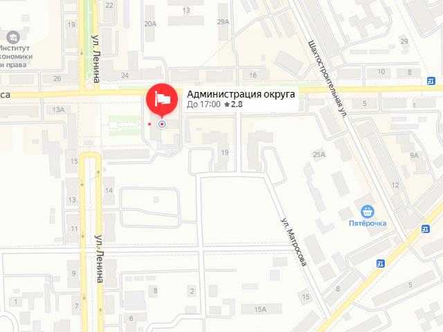 Отдел опеки и попечительства Администрации городского округа город Кумертау Республики Башкортостан на ул. Ленина