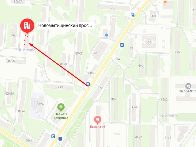 Управление опеки и попечительства Министерства образования Московской области по Городскому округу Мытищи на Новомытищинском проспекте