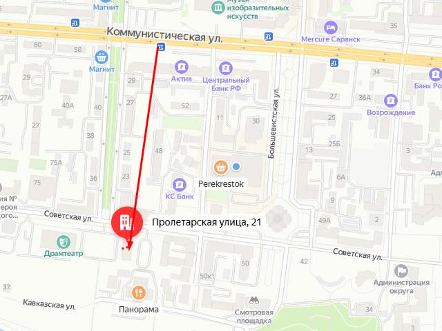 Органы опеки по Ленинскому району Саранска на ул. Пролетарская