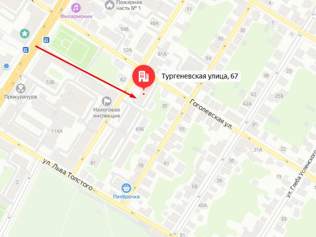 Органы опеки по Центральному району Тулы на ул. Тургеневская
