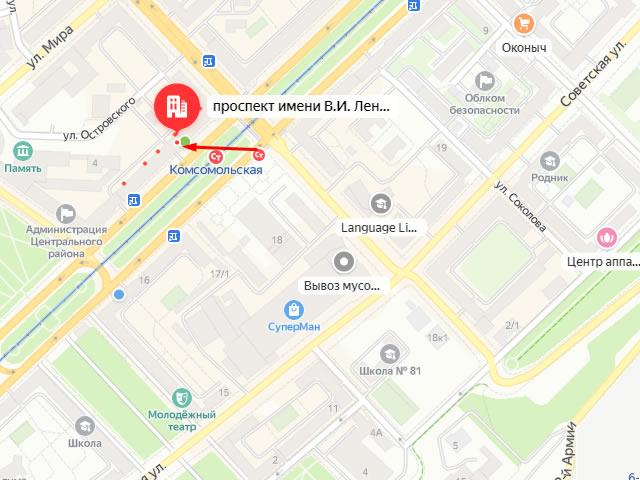 Отдел опеки и попечительства администрации Центрального района Волгограда на пр-кте им. В.И. Ленина