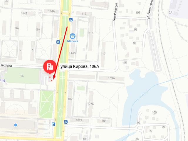 Отдел опеки и попечительства администрации Кировского района Волгограда на ул. им. Кирова