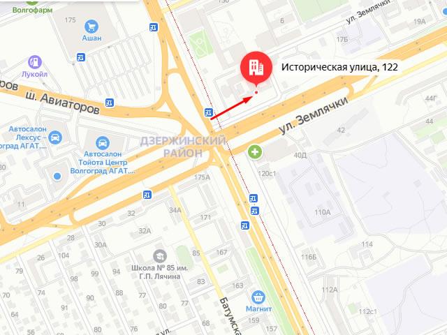 Отдел опеки и попечительства администрации Дзержинского района Волгограда на ул. Историческая