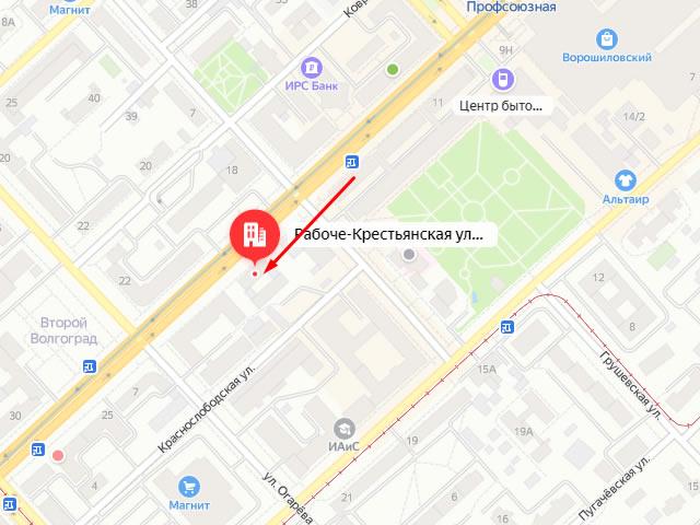 Отдел опеки и попечительства администрации Ворошиловского района Волгограда на ул. Рабоче-Крестьянская