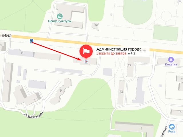 Отдел опеки и попечительства в г. Зеленодольск на ул. Ленина