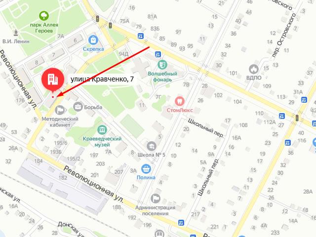 Отдел опеки и попечительства администрации Калачевского муниципального района в г. Калач-на-Дону на пер. Кравченко