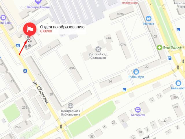 Отдел по образованию, опеке и попечительству администрации городского округа город Михайловка на ул. Обороны