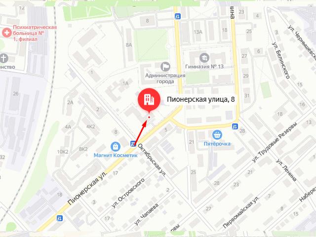 Отдел опеки и попечительства города Алексин