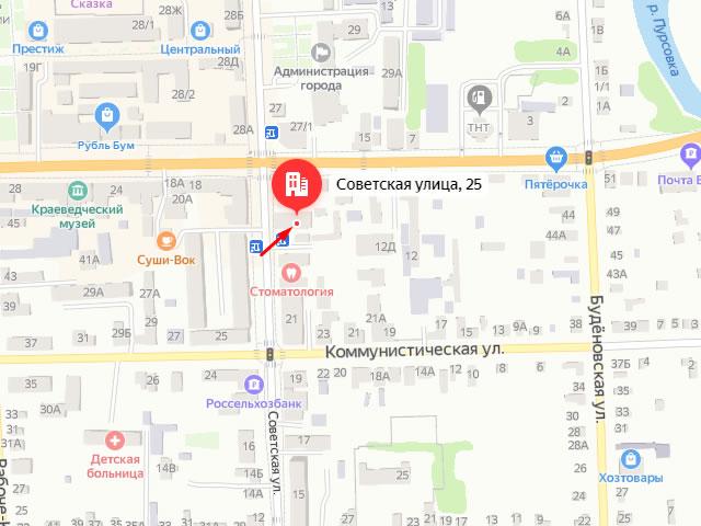 Орган опеки и попечительства отдела образования администрации г. Кирсанов на ул. Советская