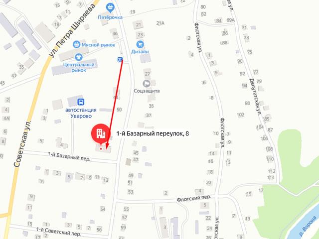 Орган опеки и попечительства отдела образования администрации г. Уварово на 1-ом Базарном переулке