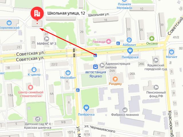 Отдел по опеке и попечительству комитета по образованию и молодежной политике в г. Ярцево на ул. Школьная