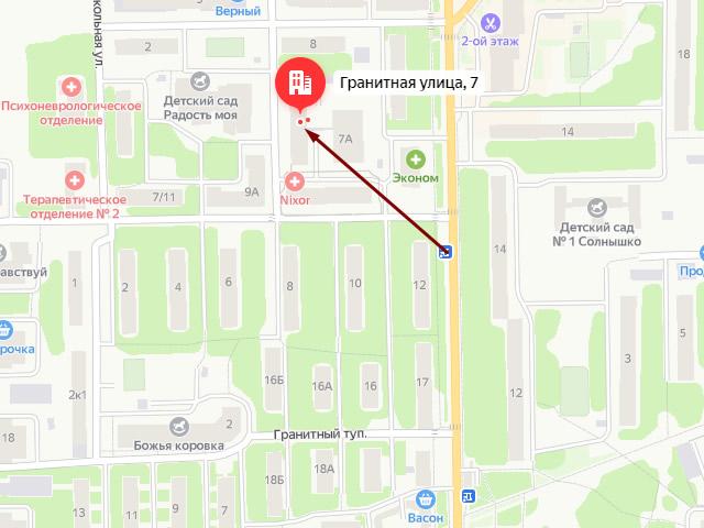 Управление опеки и попечительства Министерства образования Московской области по городским округам Долгопрудный и Лобня