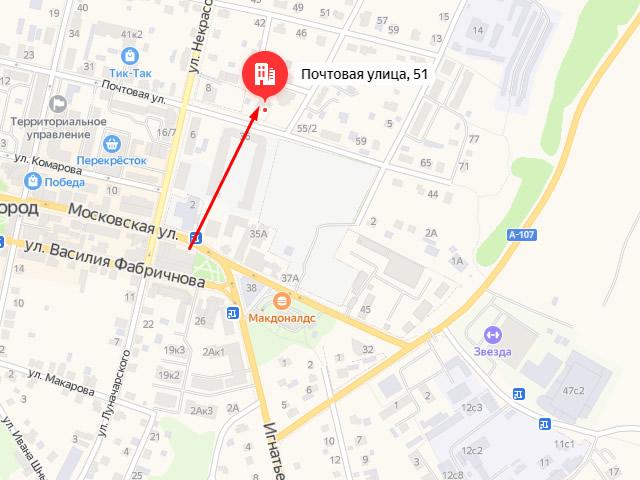 Отдел опеки и попечительства Министерства образования Московской области по Истринскому муниципальному району и городскому округу Звенигород