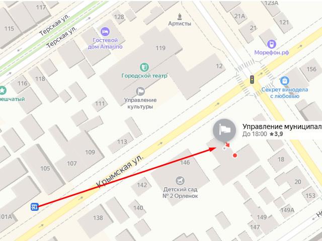 Управление по делам семьи и детей (орган опеки и попечительства) Администрации город-курорт Анапа по улице Крымская