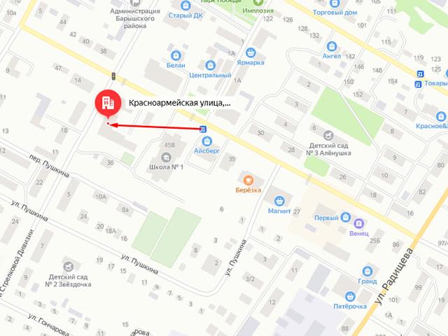 Отдел опеки и попечительства Управления образования муниципального образования «Барышский район» в г. Барыш на ул. Красноармейская