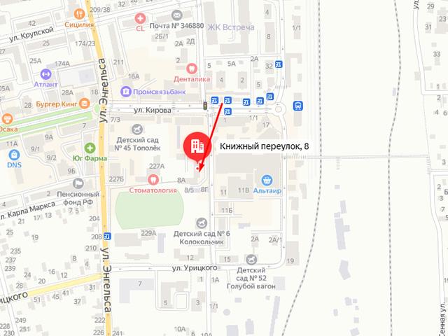 Отдел опеки и попечительства Управления образования города Батайска на Книжном переулке