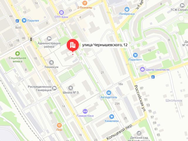 Отдел опеки и попечительства отдела образования администрации Белокалитвинского района на ул. Чернышевского