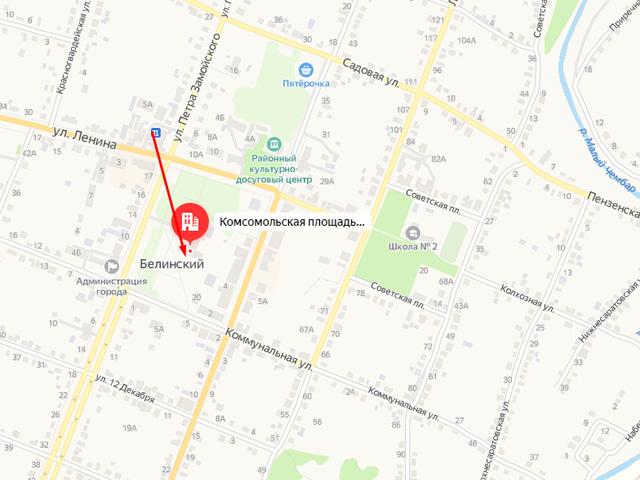 Отдел опеки и попечительства Администрации Белинского района Пензенской области в г. Белинский на Комсомольской площади