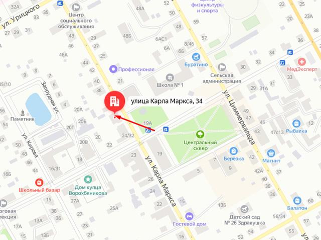 Отдел опеки и попечительства Управления образования администрации Даниловского муниципального района в г. Данилов на ул. Карла Маркса