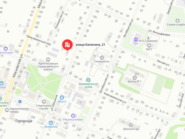 Отдел опеки и попечительства отдела образования города Городищенского района на ул. Калинина