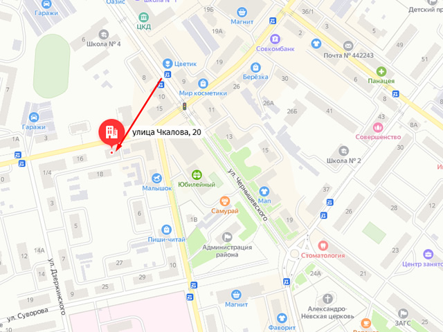 Отдел опеки и попечительства Управления образования Каменского района Пензенской области в г. Каменка на ул. Чкалова