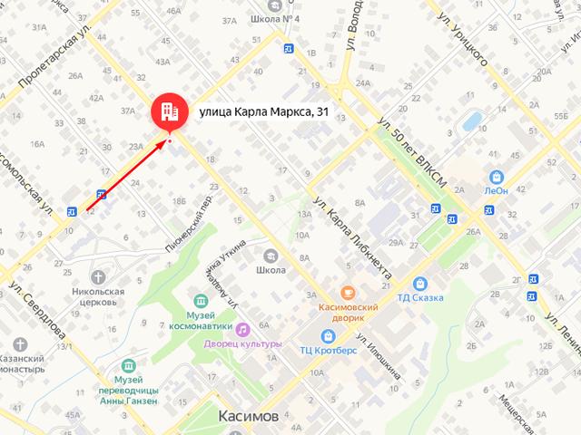 Сектор опеки и попечительства Министерства образования и молодежной политики Рязанской области в г. Касимов на ул. Карла Маркса