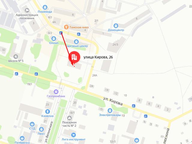 Отдел по опеке и попечительству Администрации Колпашевского района в г. Колпашево на ул. Кирова