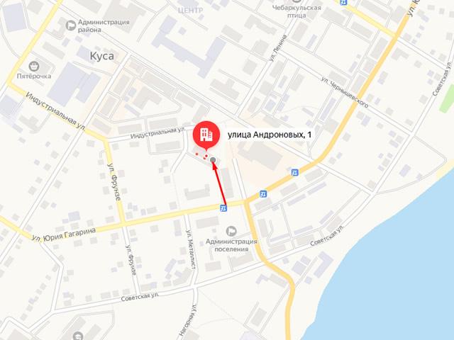Отдел опеки и попечительства Управления социальной защиты населения в г. Куса на ул. Андроновых