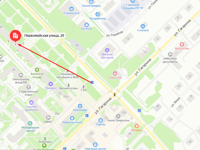 Отдел опеки и попечительства Управления образования г. Лабытнанги на ул. Первомайская