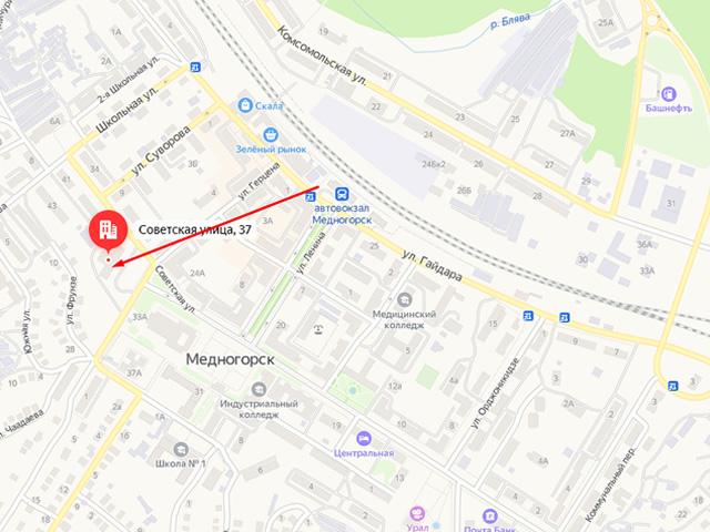 Отдел опеки и попечительства отдела образования администрации города Медногорска на ул. Советская
