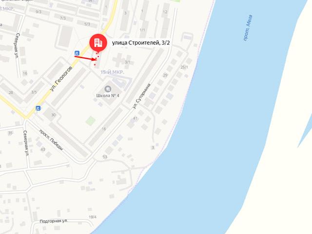 Управление опеки и попечительства г. Мегион на ул. Строителей