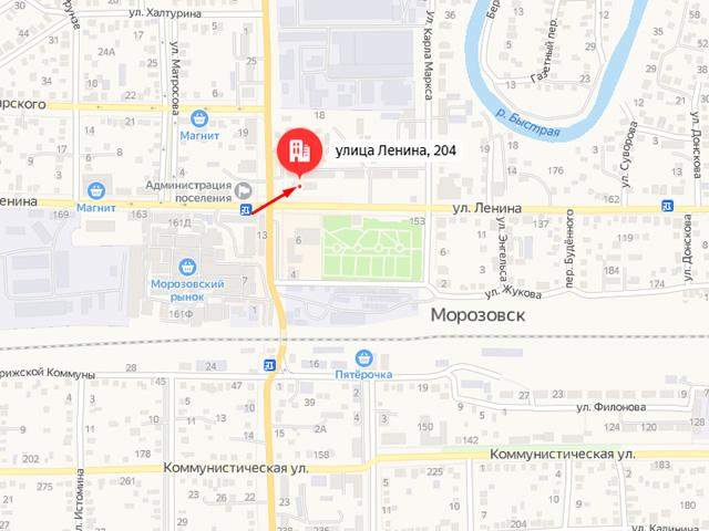Отдел опеки и попечительства отдела образования администрации Морозовского района в г. Морозовск на ул. Ленина
