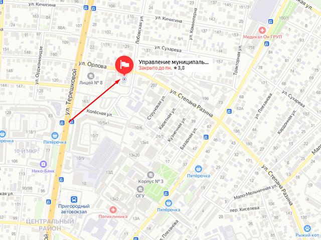 Отдел опеки и попечительства Управления образования Оренбургского района в г. Оренбург на ул. Степана Разина