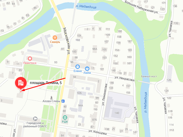 Сектор по опеке и попечительству Администрации Петровского муниципального района в г. Петровск на пл. Ленина