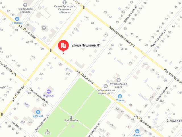 Отдел опеки и попечительства отдела образования Саракташского района в п. Саракташ на ул. Пушкина