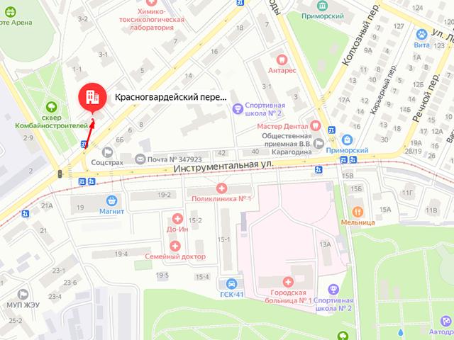 Отдел опеки и попечительства в отношении несовершеннолетних Управления образования г. Таганрога на Красногвардейском пер.