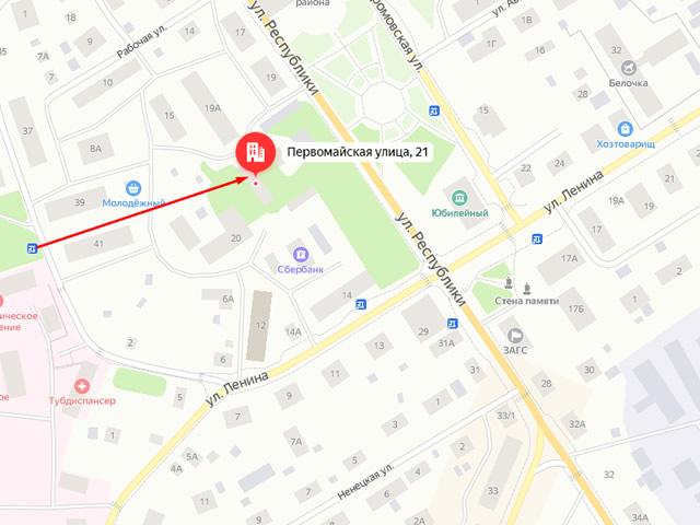 Отдел опеки и попечительства Департамента образования Пуровского района г. Тарко-Сале на ул. Первомайская