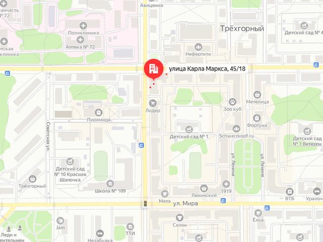 Отдел опеки и попечительства Управления социальной защиты населения в г. Трёхгорный на ул. Карла Маркса