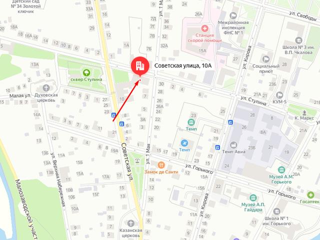 Сектор опеки и попечительства департамента образования администрации города Арзамаса на ул. Советская