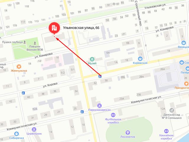 Отдел опеки и попечительства администрации Барабинского района в г. Барабинск на ул. Ульяновская