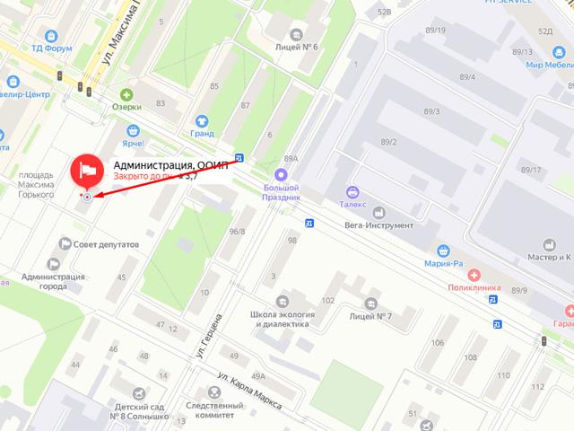 Отдел опеки и попечительства администрации города Бердска на ул. М. Горького
