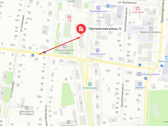 Отдел опеки и попечительства администрации Черепановского района в г. Черепаново на ул. Партизанская