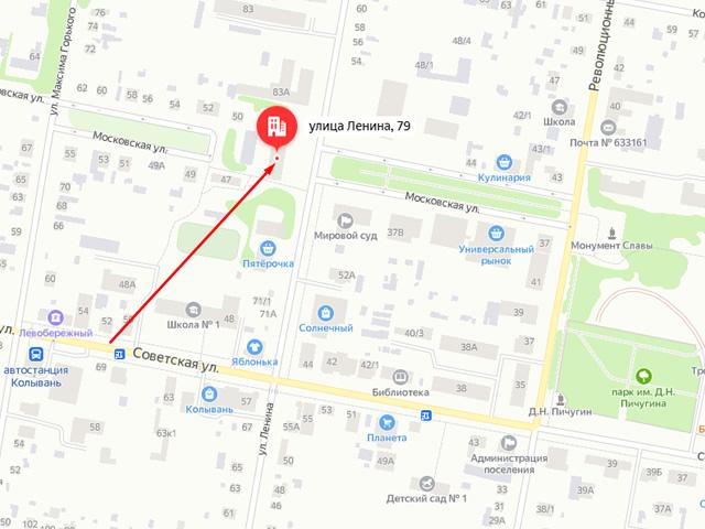 Отдел опеки и попечительства администрации Колыванского района в р.п. Колывань на ул. Ленина