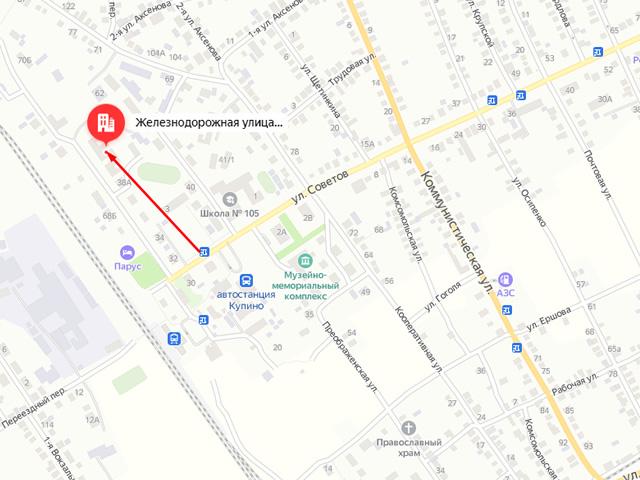 Отдел опеки и попечительства администрации Купинского района в г. Купино на ул. Железнодорожная