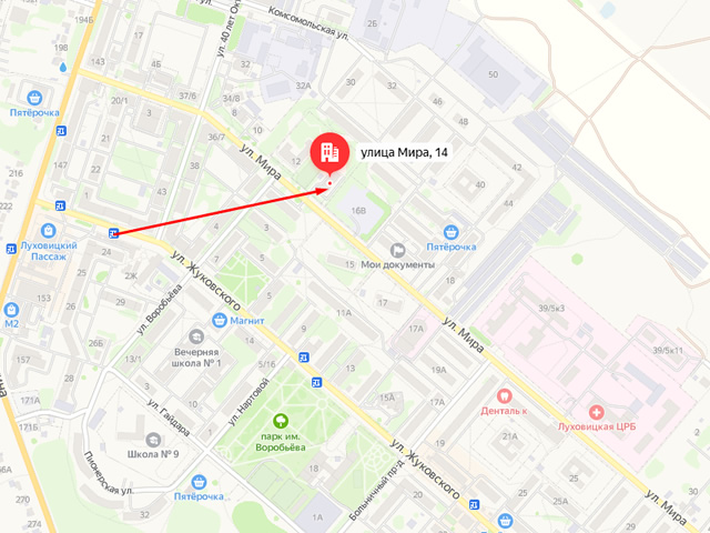 Отдел опеки и попечительства Министерства образования Московской области по городскому округу Луховицы