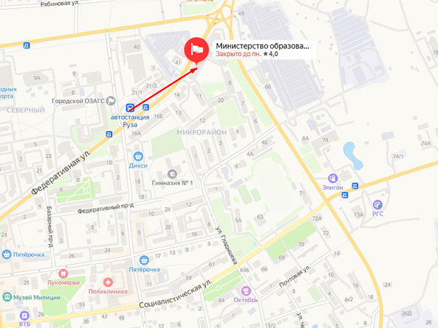 Отдел опеки и попечительства Министерства образования Московской области по Рузскому городскому округу на территории Микрорайон