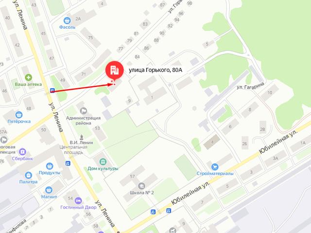 Отдел опеки и попечительства администрации Сузунского района в р.п. Сузун на ул. Горького