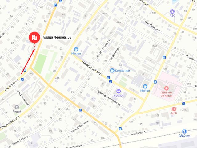 Отдел опеки и попечительства администрации Татарского района в г. Татарск на ул. Ленина